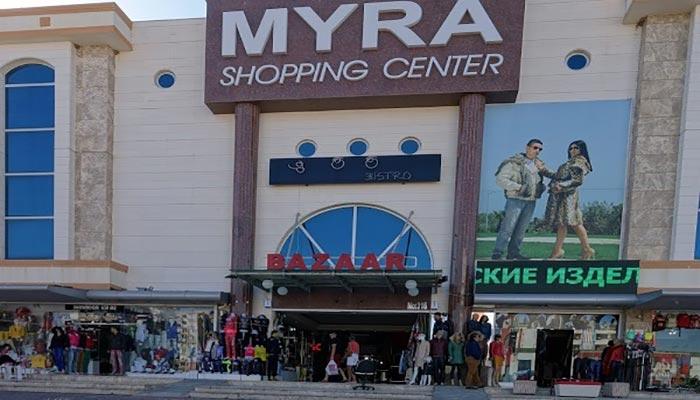 مرکز-خرید-میرا