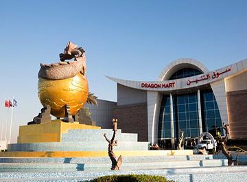 بازارهای چینی در دبی