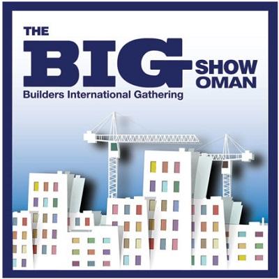 تور نمایشگاه ساختمان و زیر ساخت مسقط
