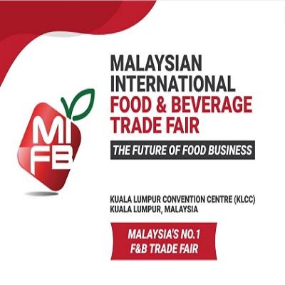 تور نمایشگاه غذا و آشامیدنی مالزی