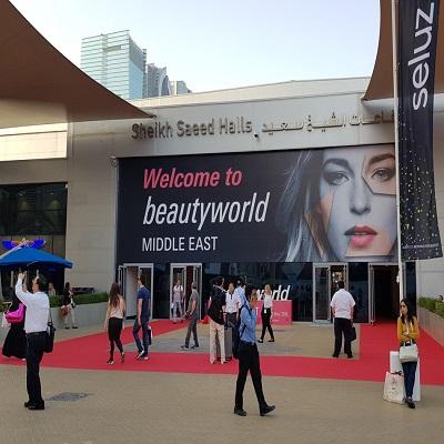 تور نمایشگاه لوازم آرایشی و بهداشتی دبی