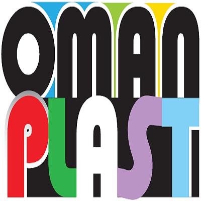 تور نمایشگاه عمان پلاست