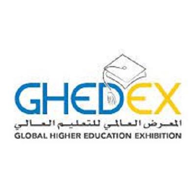 تور نمایشگاه آموزش عالی مسقط