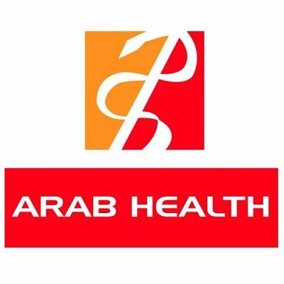 تور نمایشگاه عرب هلث دبی